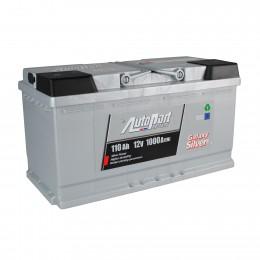 110 E(0) AutoPart Galaxy Silver (L5) 950/1000A