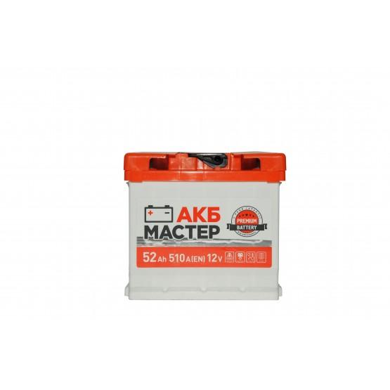 Аккумулятор для авто Аккумуляторная батарея АКБ МАСТЕР 6СТ-52АЗ (1) (L1) 510А 12V (E)