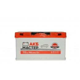 Аккумуляторная батарея АКБ МАСТЕР 6СТ-110АЗ (0) (L5) 950А 12V (E)